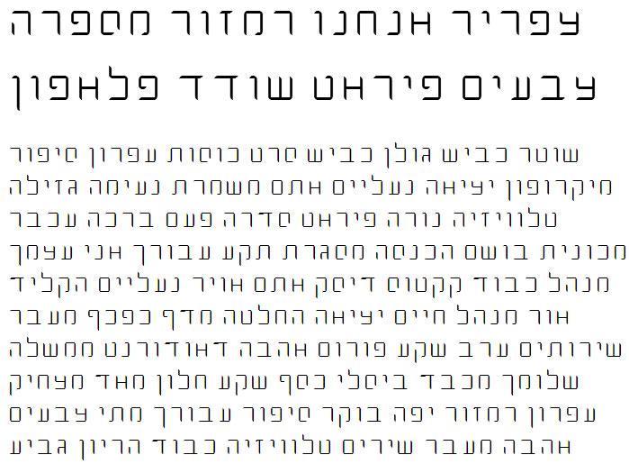 Dlilah Thin Hebrew Font