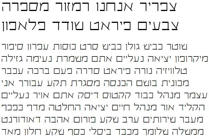 Gagua Thin Hebrew Font