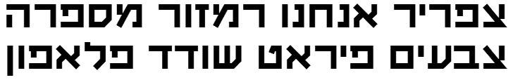 Haim Reloaded Hebrew Font