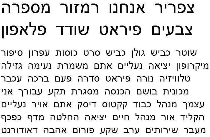 Hebpar Hebrew Font