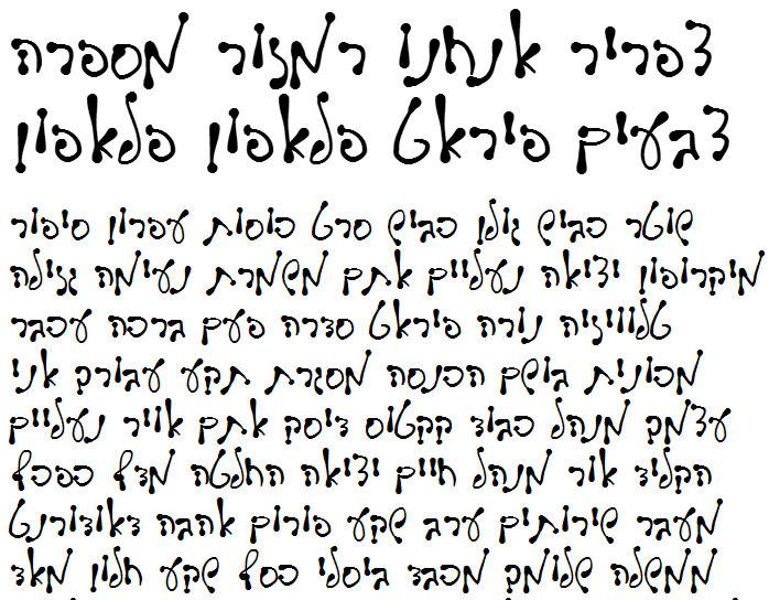 Kurkevan Hebrew Font