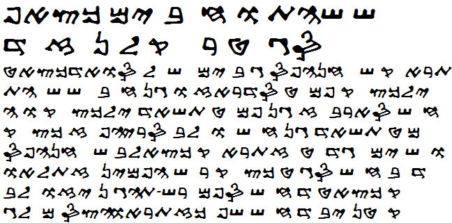 Samaritan Hebrew Font