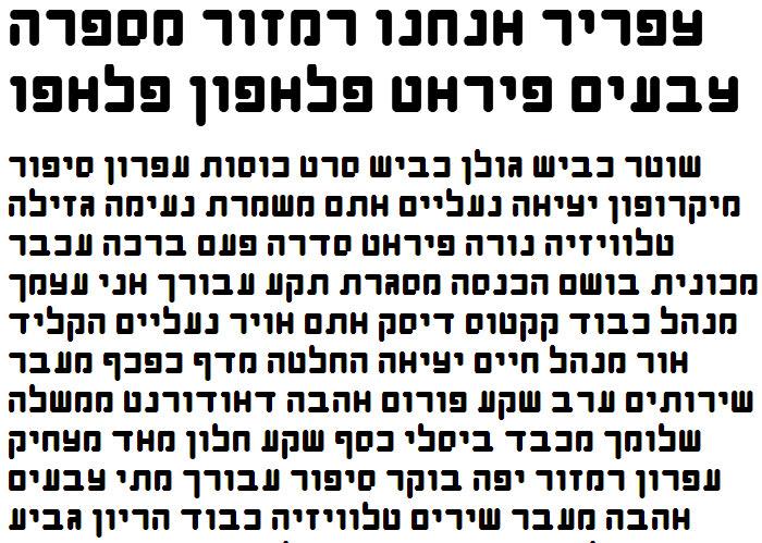 Shimshon Agol Bold Hebrew Font
