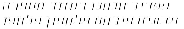 Shimshon Agol Thin Italic Hebrew Font