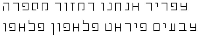 Shimshon Agol Thin Hebrew Font