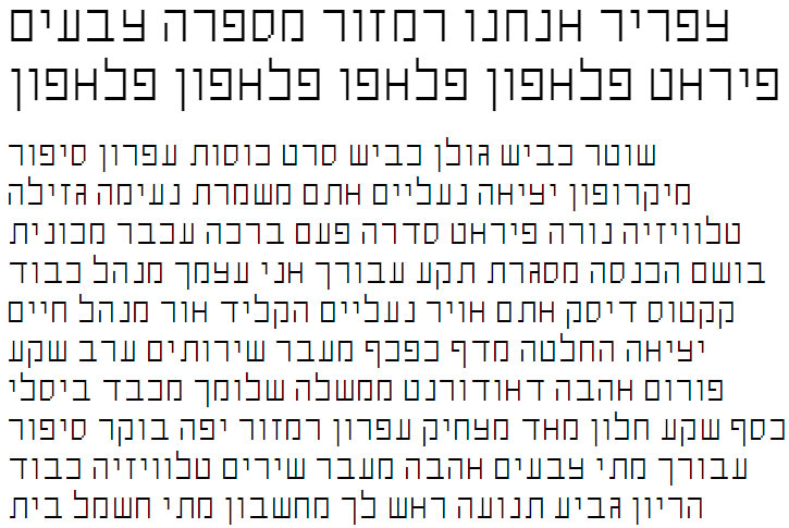 Shimshon Thin Hebrew Font