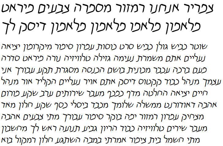 Shuneet3 Classic Italic Hebrew Font