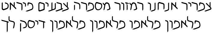 Shuneet3 Classic Hebrew Font