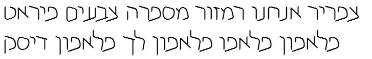 Shuneet3 Light Hebrew Font