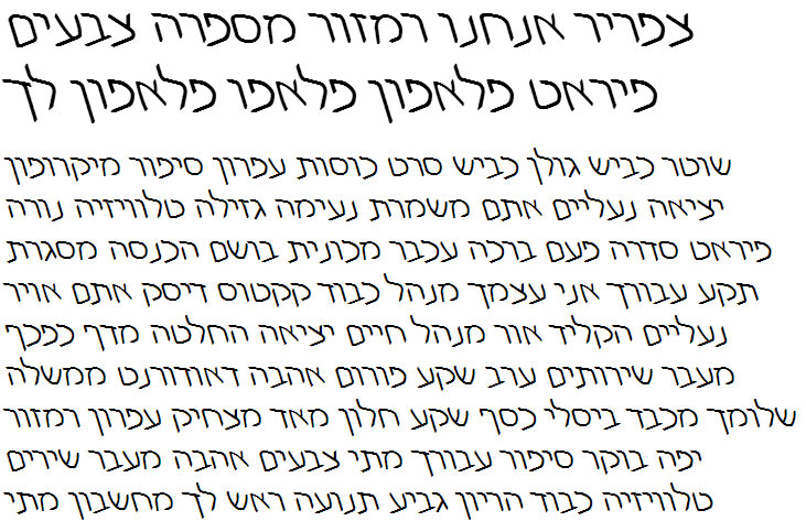 Shuneet3 Original Hebrew Font