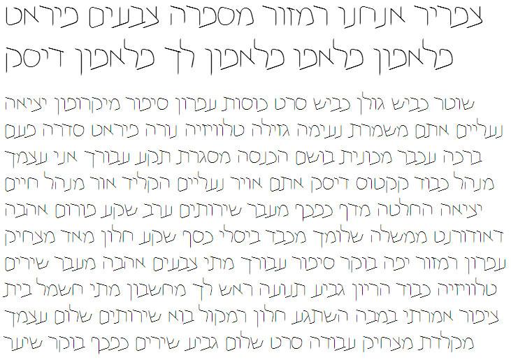 Shuneet3 Thin Hebrew Font