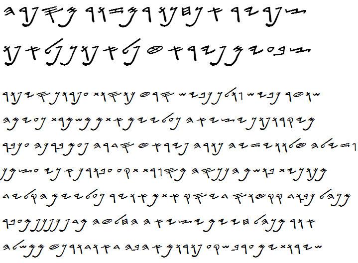 Siloam Hebrew Hebrew Font