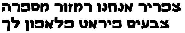 Sinaa Black Hebrew Font