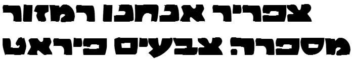 Zaam Black Hebrew Font