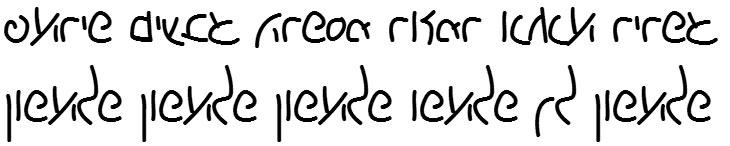 X_Akitza Hebrew Font