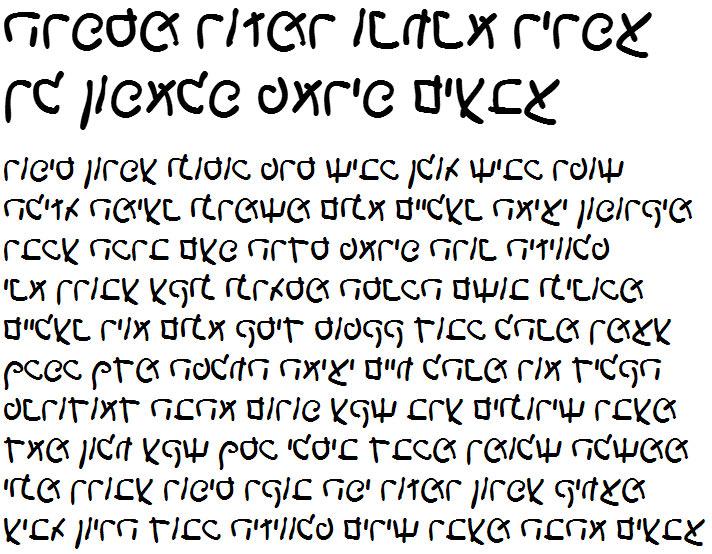 X_Ashem Hebrew Font