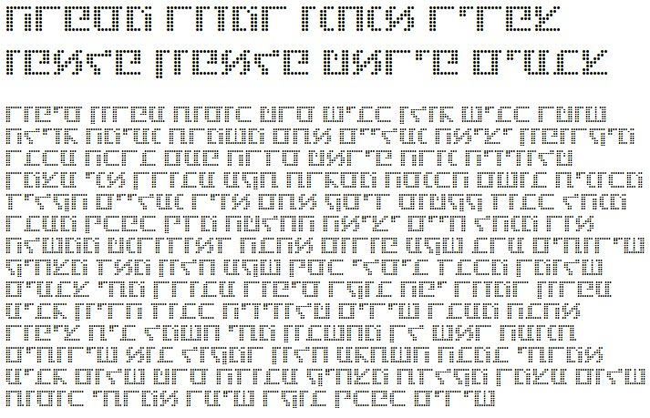 X_Hatachana Habaa Hebrew Font