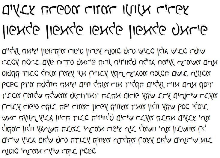 X_Hofesh Hebrew Font