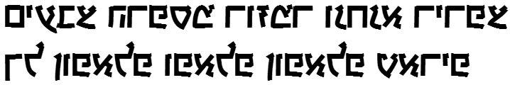 X_Keshet Bold Hebrew Font