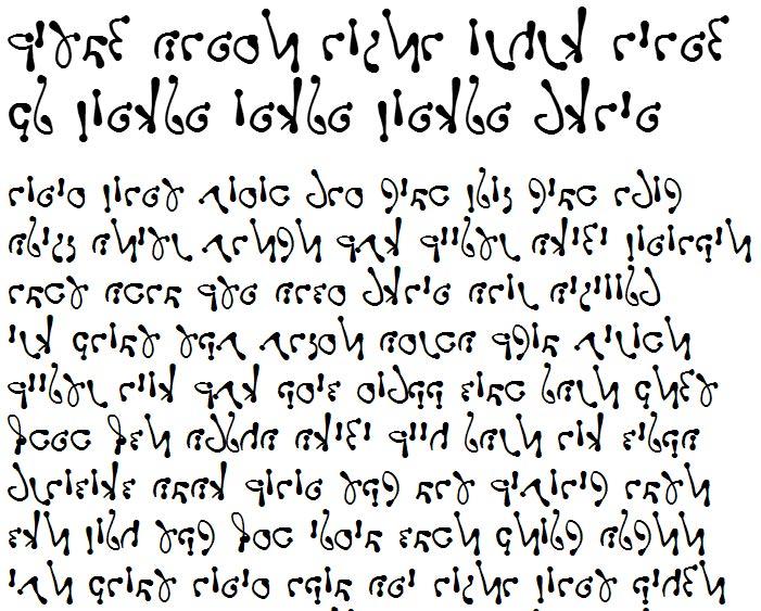 X_Kurkevan Hebrew Font