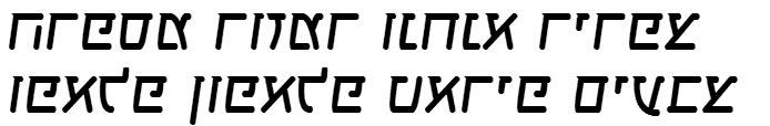 X_Linberg Hebrew Font