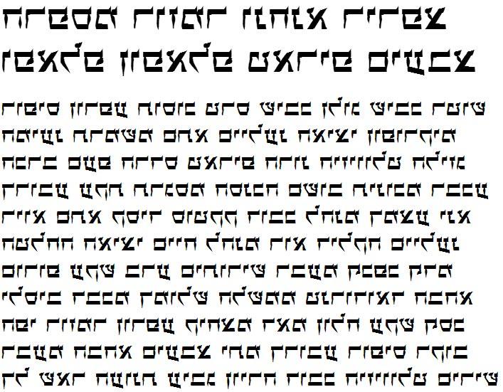 X_Mevorach Hebrew Font