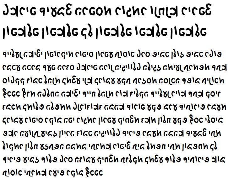X_Motek Bold Hebrew Font