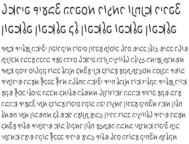 X_Motek Hebrew Font