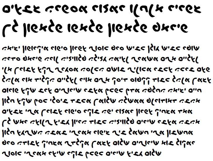 X_Petel Bold Hebrew Font