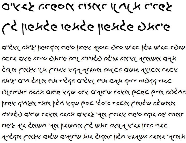 X_Petel Hebrew Font