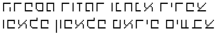 X_Stanger Hebrew Font