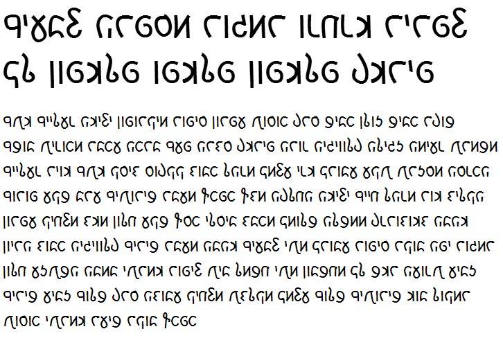X_Yoav Cursive Hebrew Font